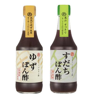 新商品情報〜「ゆずぽん酢」を新発売・「すだちぽん酢300ml」をリニューアル発売いたします